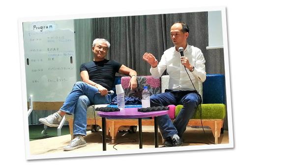 樋渡武雄市長と増田CEOのトークセッション