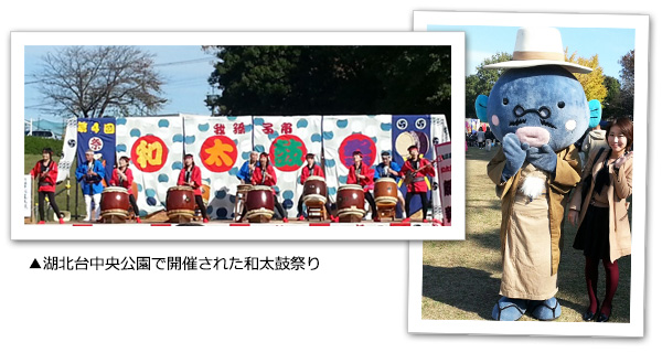 和太鼓祭りにてうなきちさんと水野議員のツーショット